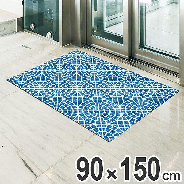 玄関マット Office & Decor Aqua 90×150cm ( 送料無料 業務用 屋内 建物内 オフィス 事務所 来客用 デザイン オフィス&デコ おしゃれ )