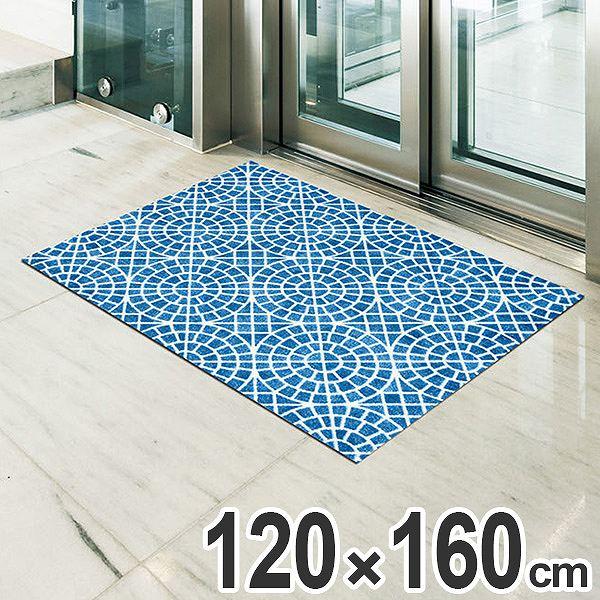 玄関マット Office & Decor Aqua 120×160cm ( 送料無料 業務用 屋内 建物内 オフィス 事務所 来客用 デザイン オフィス&デコ おしゃれ )