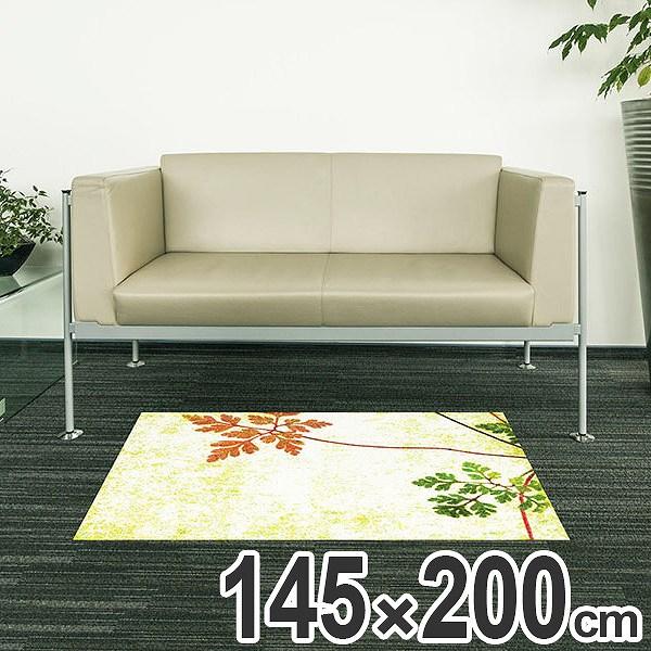 玄関マット Office & Decor Wild Flower 145×200cm ( 送料無料 業務用 屋内 建物内 オフィス 事務所 来客用 デザイン オフィス&デコ おしゃれ )