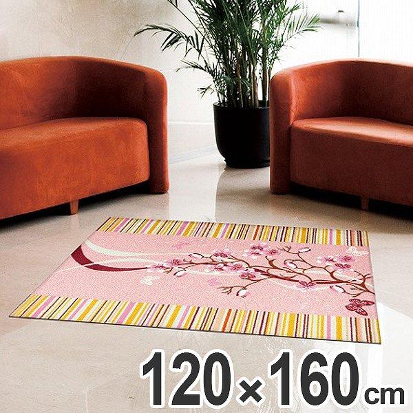 玄関マット Office & Decor Cherry Road  120×160cm ( 送料無料 業務用 屋内 建物内 オフィス 事務所 来客用 デザイン オフィス&デコ おしゃれ )