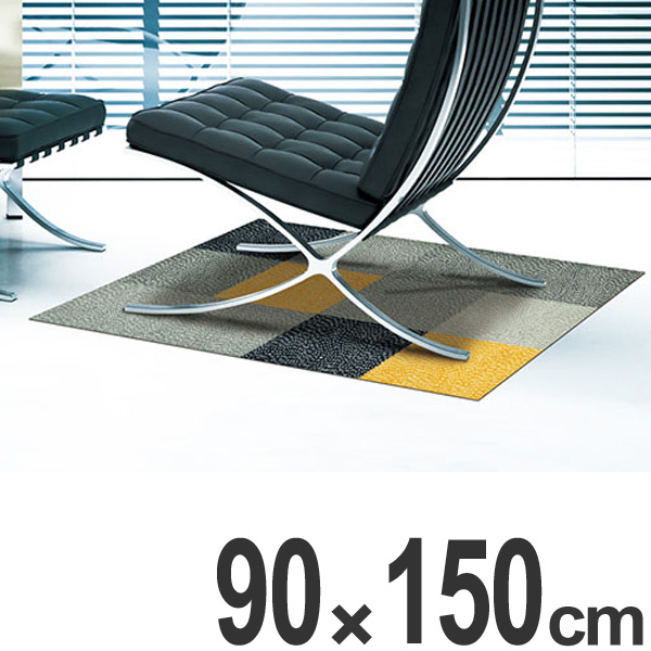 玄関マット Office & Decor Filer 90×150cm ( 送料無料 業務用 屋内 建物内 オフィス 事務所 来客用 デザイン オフィス&デコ おしゃれ )