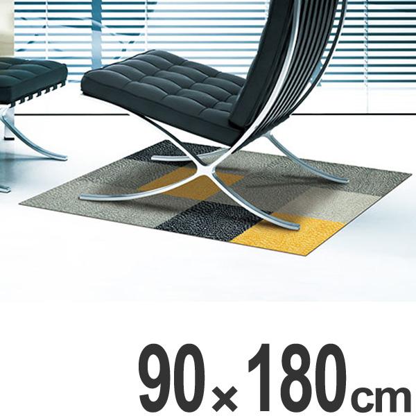 玄関マット Office & Decor Filer 90×180cm ( 送料無料 業務用 屋内 建物内 オフィス 事務所 来客用 デザイン オフィス&デコ おしゃれ )
