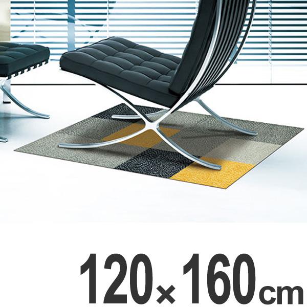 玄関マット Office & Decor Filer 120×160cm ( 送料無料 業務用 屋内 建物内 オフィス 事務所 来客用 デザイン オフィス&デコ おしゃれ )