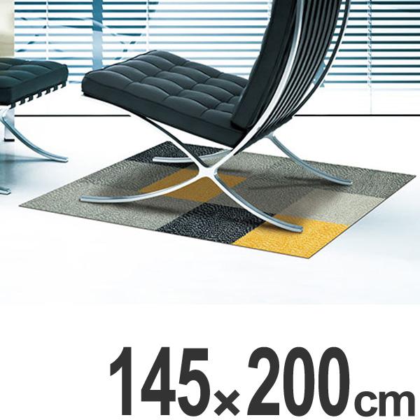 玄関マット Office & Decor Filer 145×200cm ( 送料無料 業務用 屋内 建物内 オフィス 事務所 来客用 デザイン オフィス&デコ おしゃれ )