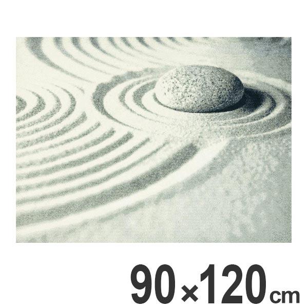 玄関マット Office & Decor KARESANSUI1 90×120cm ( 送料無料 業務用 屋内 建物内 オフィス 事務所 来客用 デザイン オフィス&デコ おしゃれ )