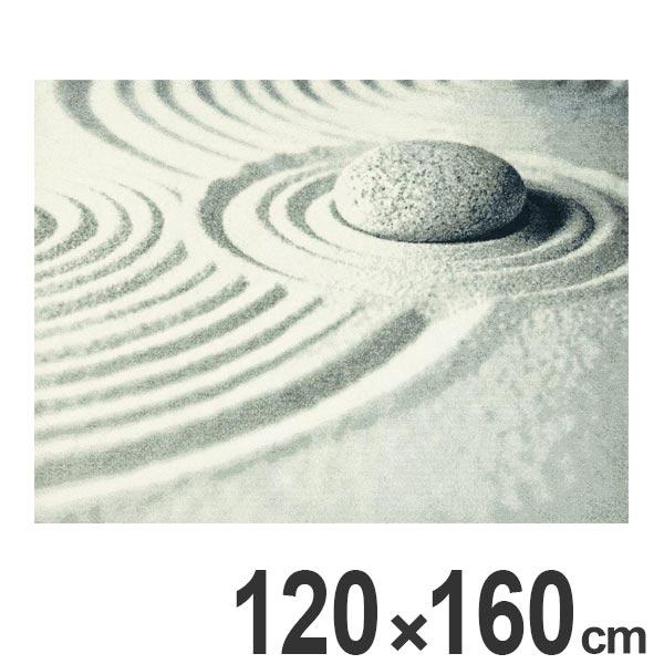 玄関マット Office & Decor KARESANSUI1 120×160cm ( 送料無料 業務用 屋内 建物内 オフィス 事務所 来客用 デザイン オフィス&デコ おしゃれ )