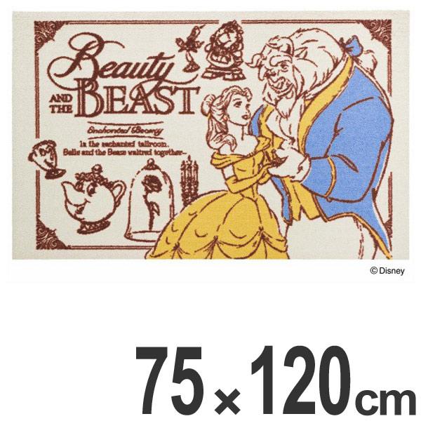 玄関マット 屋内・屋外兼用 美女と野獣 75×120cm ( 送料無料 玄関 マット 洗える ディズニー Disney ディズニープリンセス プリンセス 姫 お姫様 ベル 屋外 屋内 室外 室内 泥落とし ゴム 薄型 滑り止め 泥落としマット )