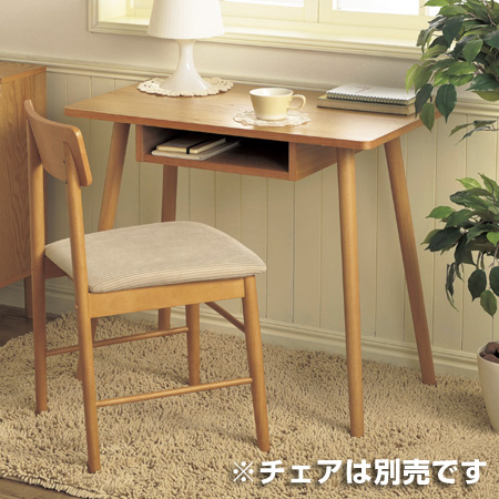 livingut Rakuten Global Market Desk desk retro kalum natural