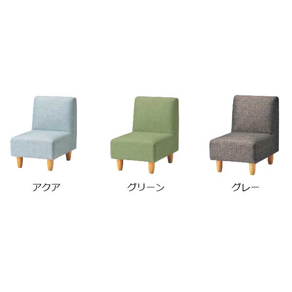 SORA one dining chair seat RowType (lower sofa Chair sofa chair chair chair chair)