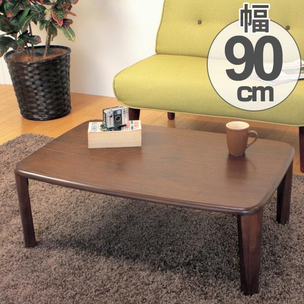 フォールディング ローテーブル 幅90cm ( 送料無料 机 テーブル コーヒーテーブル センターテーブル リビングテーブル ローテーブル 座卓 台 ちゃぶ台 リビング ダイニング )