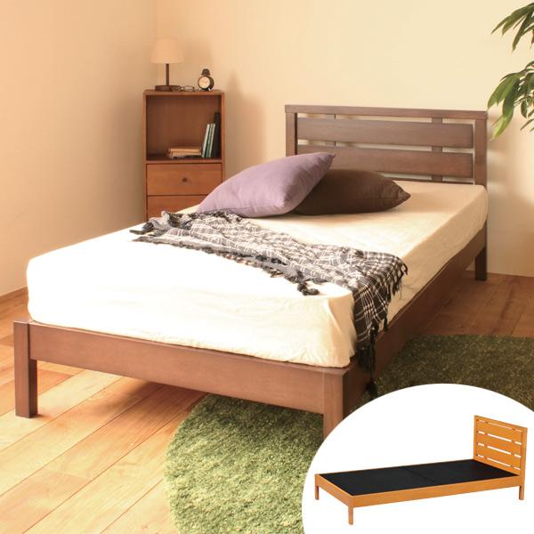ベッド シングルベッド 木製ベッド マットレスなし ( 送料無料 ベッドフレーム シングル 木製 天然木 木目 ラバーウッド 寝具 組立 簡単 簡単組み立て 寝室 )