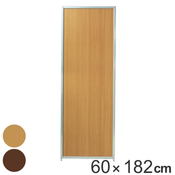 パーテーション マグネットパーティション 高さ182cm 幅60cm ( 送料無料 パーティション 衝立 間仕切り マグネット 連結 磁石 個別ブース イベントブース マグネット式 パーティーション )