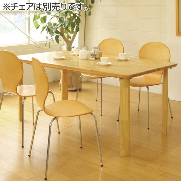 ダイニングテーブル 食卓 天然木 マイアン 幅165cm ( 送料無料 テーブル 食卓テーブル ダイニング 木製 ナチュラル 4人掛け 4人 北欧 おしゃれ カフェ シンプル 机 長方形 高さ70cm ベーシック )