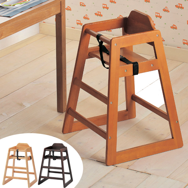 Dynengbbeachair Milk Restaurant And Food For Child Chair Baby S Room Kids Table Belts Commercial Chairs Wood Dining