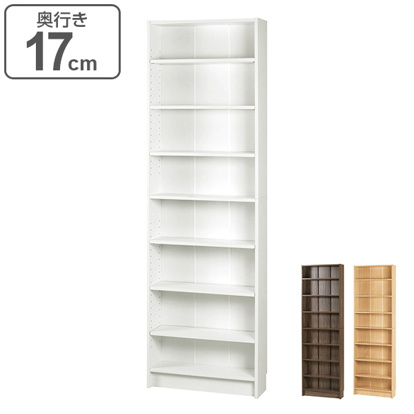 Livingut Paperback Book Rack Tower 555 Cm Wide Cd Rack Dvd Rack