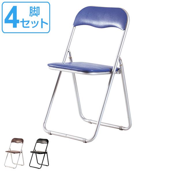 パイプ椅子 4脚セット 座面高46cm スチールフレーム 折りたたみ椅子 ( 送料無料 椅子 イス パイプ パイプイス 折り畳み チェア 折り畳み椅子 会議椅子 パイプチェア 背もたれ付き 46センチ )