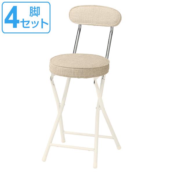 スツール 4脚セット 高さ約50cm 背もたれ付き フォールディングスツール 折りたたみ椅子 ( 送料無料 椅子 チェアー 折りたたみ 丸椅子 イス 腰掛け いす 折り畳み 折りたたみイス 来客用 キッチンチェア 50センチ おしゃれ )