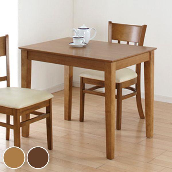 ダイニングテーブル マーチ 小 ( 送料無料 食卓テーブル 机 )