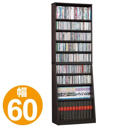 本棚 SOHO書棚 幅60cm スリム ( 送料無料 書棚 文庫本 コミック CD DVD 収納 背面化粧 漫画 )