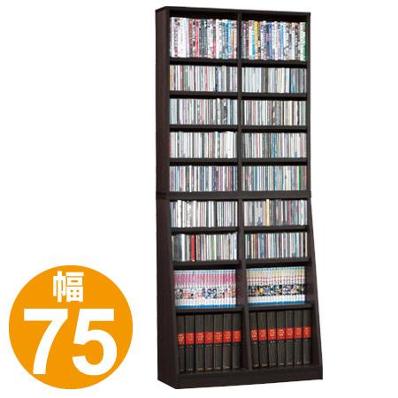 本棚 SOHO書棚 幅75cm スリム ( 送料無料 書棚 文庫本 コミック CD DVD 収納 背面化粧 漫画 )