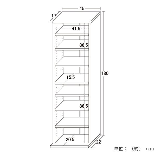 Bookshelf Collection Bookcase Width 45 X 180 Cm Shelves Certificate Shelf Wall Storage Pocket This Rack Flat Screen Open Racks CD DVD P25Jan15