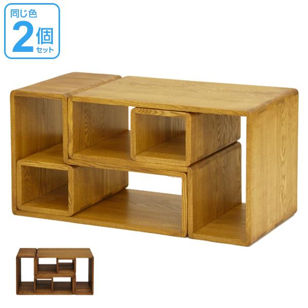 ディスプレイラック 2個組 無垢材 ボックス付 フリーラックL型 幅68cm ( 送料無料 棚 ラック オープンラック 収納 ディスプレイ 本棚 収納ボックス 収納棚 天然木 木製 2個セット セット 二個組 )
