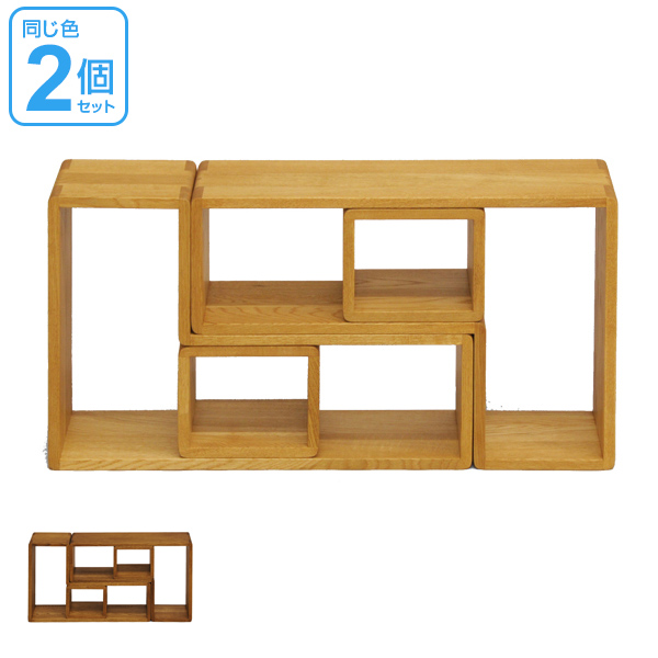 ディスプレイラック 2個組 無垢材 ボックス付 フリーラックL型 幅54cm ( 送料無料 棚 ラック オープンラック 収納 ディスプレイ 本棚 収納ボックス 収納棚 天然木 木製 2個セット セット 二個組 )