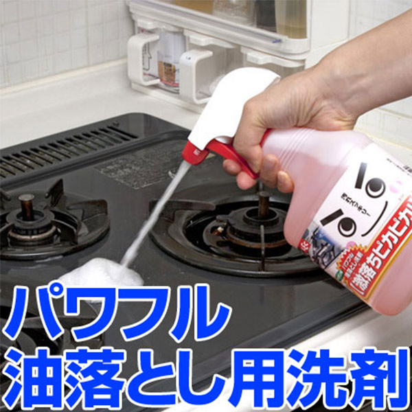 Geki Kun Gekiochi Shiny Kitchen Oil Remover Cleaner 520 Ml ( Cleaner For Kitchen  Cleaning Oil Stains Ventilation Fan Liquid Detergent )