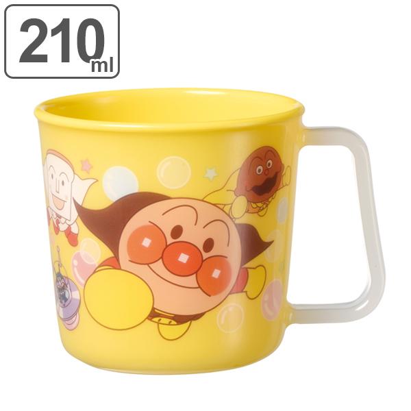 コップ マグカップ アンパンマン 子供用 キャラクター プラスチック製 イエロー ( 子供用コップ プラコップ カップ マグ 食洗機対応 あんぱんまん 電子レンジ対応 プラスチックコップ )