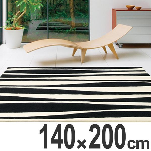 ラグ ウェーブパターン 140×200cm ( 送料無料 ラグマット モノトーン センターラグ 北欧 マット 絨毯 じゅうたん ホットカーペット対応 抗菌 防ダニ加工 )