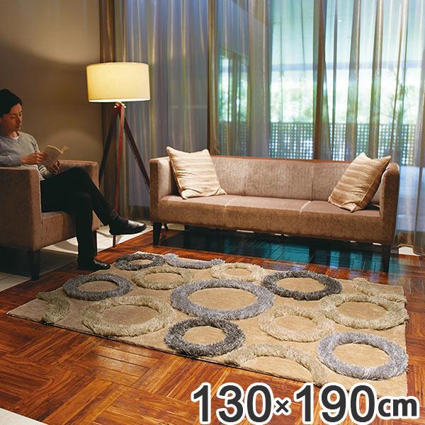 ラグ 約1.5畳 130×190cm 防ダニ 床暖 ホットカーペット対応 サークル柄 ( 送料無料 カーペット ラグマット じゅうたん 絨毯 インテリア おしゃれ リビング フローリング フロアマット 日本製 長方形 約 1畳半 1帖半 130 190 )