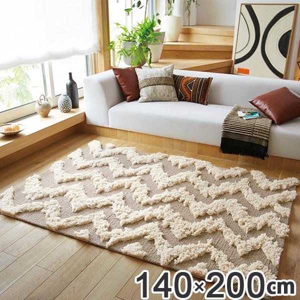 ラグ 約1.5畳 140×200cm 防ダニ 床暖 ホットカーペット対応 シェブロンストライプ ( 送料無料 カーペット ラグマット じゅうたん 絨毯 リビング フローリング フロアマット 日本製 長方形 約 1畳半 1帖半 140 200 )