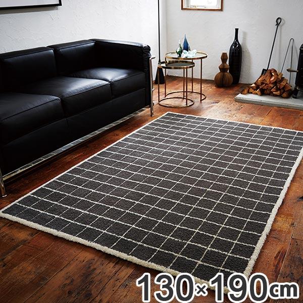 ラグ 約1.5畳 130×190cm 防ダニ 床暖 ホットカーペット対応 グレー チェック柄 ( 送料無料 カーペット ラグマット じゅうたん 絨毯 リビング フローリング フロアマット 日本製 長方形 約 1畳半 1帖半 130 190 )