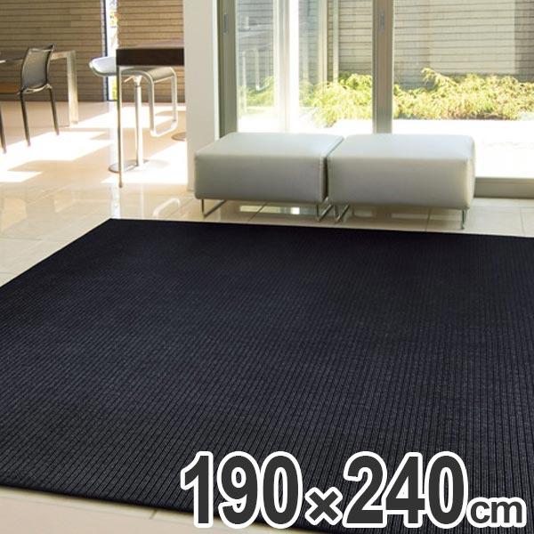 ラグ 平織り 190x240cm ( 送料無料 ラグマット 絨毯 センターラグ リビング じゅうたん 遊び毛なし ホットカーペット対応 寝室 インテリア 敷物 マット )