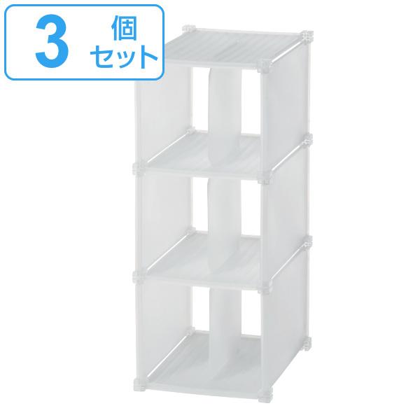 Shoe rack storage box shoe grid 3 x 3 BOX set (shoe storage boots storage closet storage cube box slippers shoe box slim stacking engineered door rack)  sc 1 st  Rakuten & livingut   Rakuten Global Market: Shoe rack storage box shoe grid 3 ...