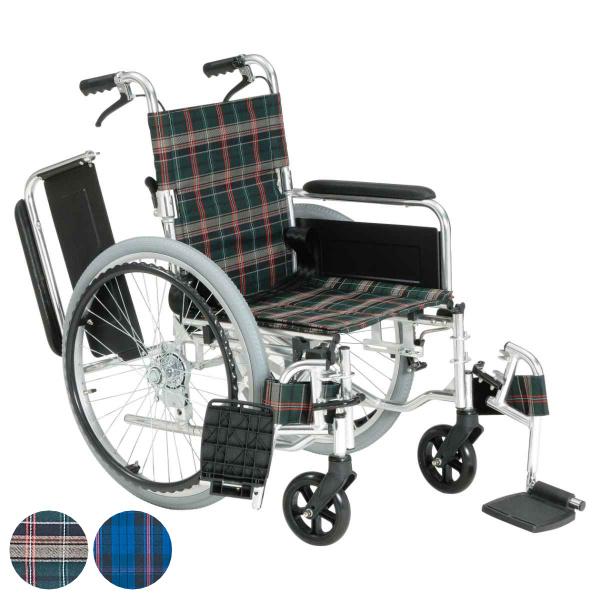多機能車いす 跳ね上げ式スイングアウトタイプ 自走式背折れ型 チェック柄 非課税 ( 送料無料 車イス 車椅子 )