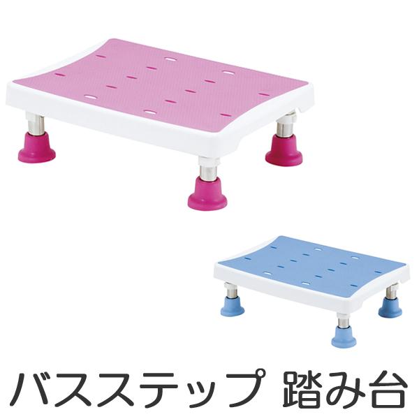 浴槽台 2段階 ( 送料無料 シャワーステップ 福祉 介護 浴用ステップ 浴槽内椅子 ステップ )