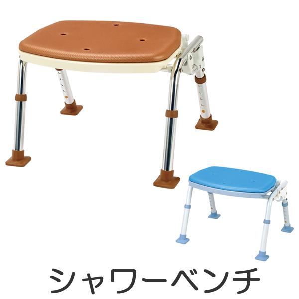 折りたたみ シャワーベンチ 背無タイプ ( 送料無料 シャワーチェア 福祉 介護 バスチェア 風呂椅子 フロイス )