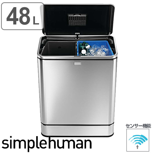 . Simplehuman recycling bin rectangularsencerkan recycler 48L ST2002  deodorant filter with   recycle bin trash can simplehuman trash bin pedal