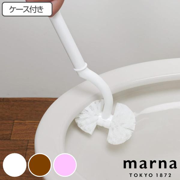 500人モニターで開発 設計した 本当に使いやすいトイレブラシ MARNA マーナ SLIM トイレブラシ セット 掃除 トイレ掃除 フチ 隙間 国内在庫 汚れ 清掃 本物 トイレ清掃 便器 スキマ
