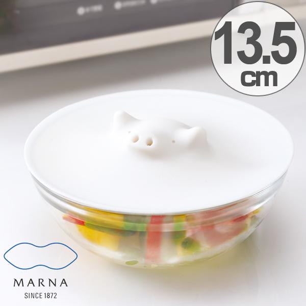 くりかえし使えてエコ!かわいいルックスの落し蓋 MARNA マーナ コブタの落しぶた 13.5cm  ( 鍋 蓋 耐熱 シリコン 鍋ふた 瓶蓋 フタ )
