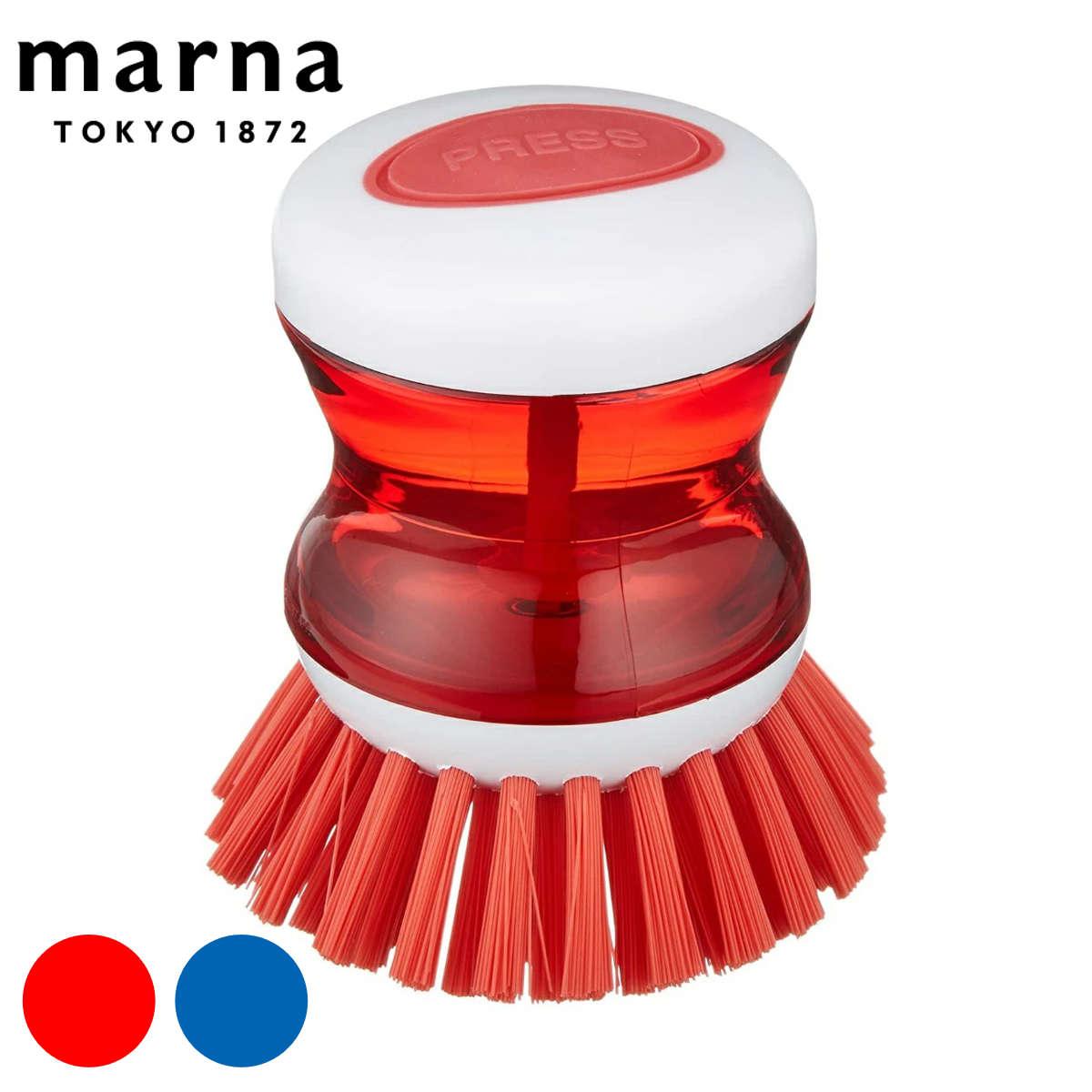 Put MARNA ( Myrna ) Kitchen Brush Deader Kitchen Brush Detergent Dispenser  With (the Turnaround