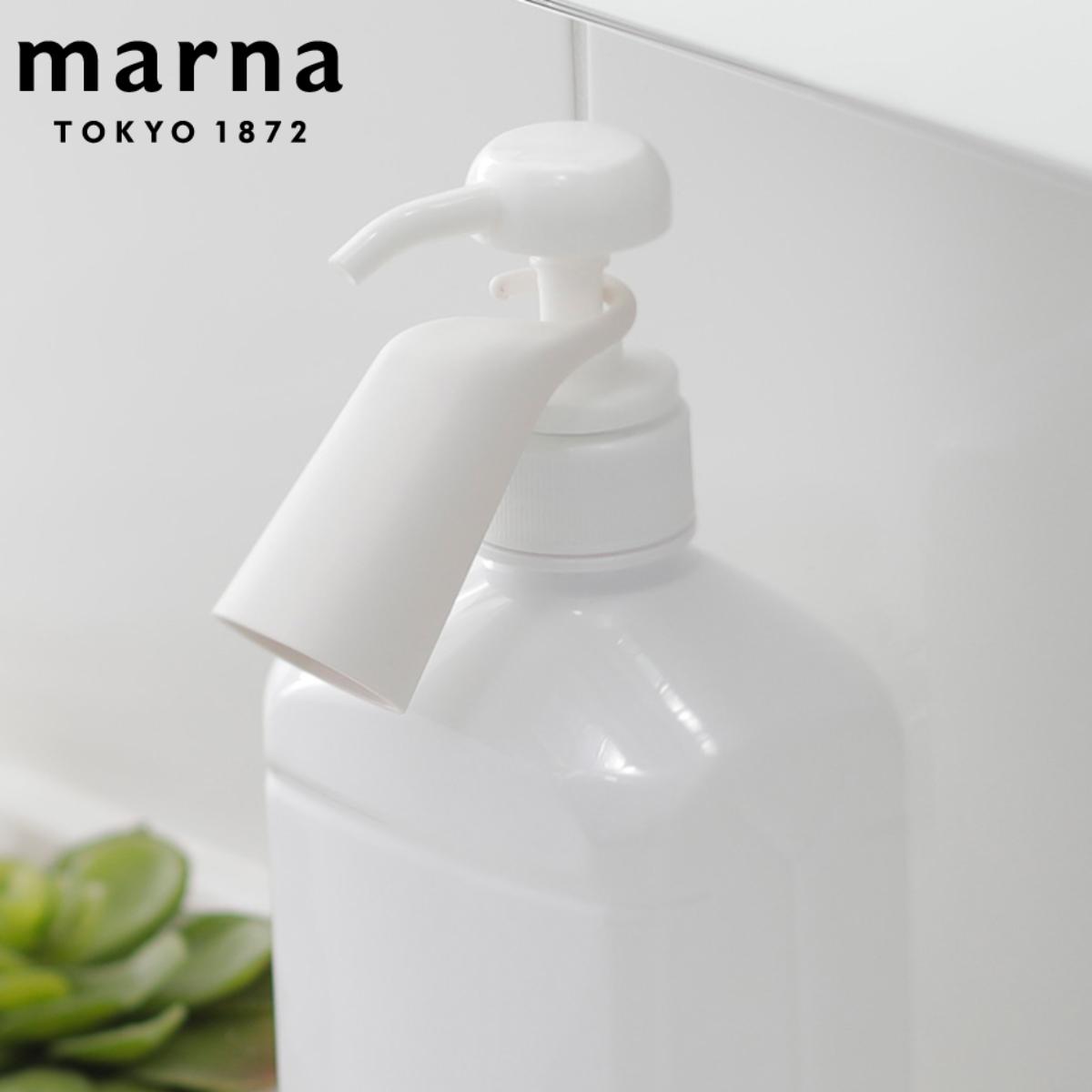 ポンプボトルに掛けてすっきり収納 コップ マーナ MARNA マウスウォッシュコップ うがいコップ ( マウスウォッシュ 洗口液 カップ 歯磨き 液体歯磨き 計量 10ml 20ml コンパクト 収納 ポンプに掛ける 衛生的 洗面用品 )