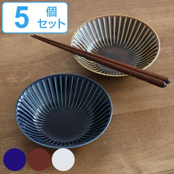 シンプルなラインが美しいボウル同色5個セット ボウル 14cm ライン 磁器 食器 同色5個セット 食洗機対応 無料 電子レンジ対応 皿 お皿 取り分け皿 スープ皿 スープ おしゃれ 取り皿 サラダボウル 丸皿 デザート とんすい 新品未使用正規品 深皿