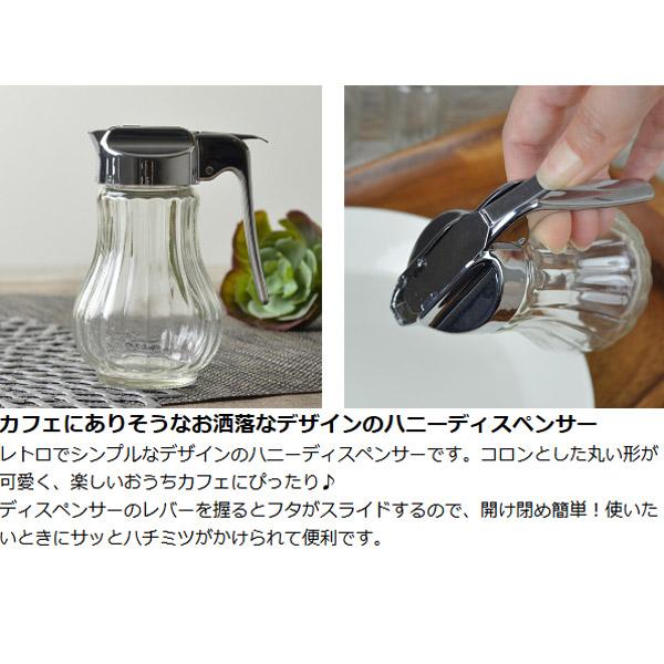 蜂蜜容器蜂蜜药剂师150ml玻璃制造(给保存容器调料盒蜂蜜暖水瓶蜂蜜蜂蜜蜂蜜瓶瓶调料容器)
