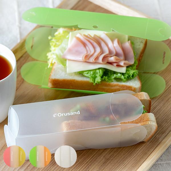 1枚の食パンで作るサンドイッチ用折りたたみケース サンドイッチケース 弁当箱 折りたたみ 折るサンド 信憑 3個入 今季も再入荷 サンドウィッチケース サンドイッチメーカー サンドイッチ サンドウィッチ パン 便利 弁当 お弁当 ランチボックス ランチ ケース 日本製 ランチケース 簡単