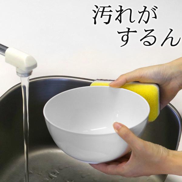 ボウル 18cm プラスチック 食器 クリーンコート ホワイト 洋食器 樹脂製 日本製 ( 皿 器 お皿 電子レンジ対応 食洗機対応 鉢 大皿 白 おしゃれ 食洗機可  )
