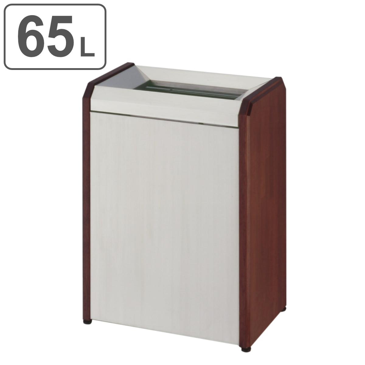 業務用ゴミ箱 屋内用 クリンダスト ステンレス/木製側板 65L ( 送料無料 ダストボックス ごみ箱 くず入れ )