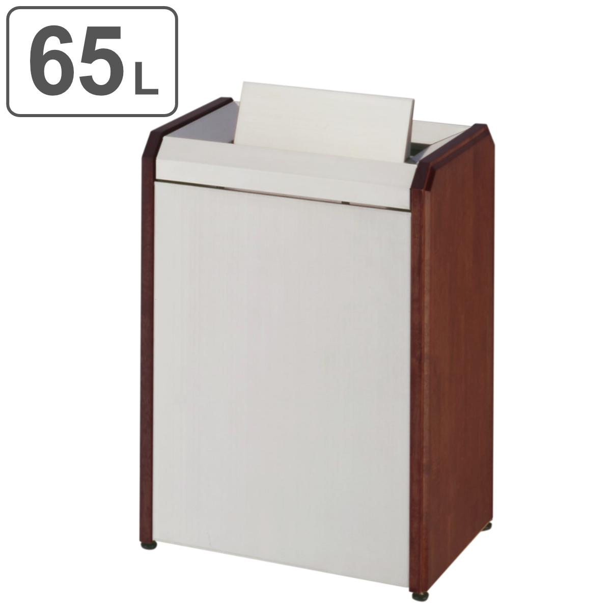 業務用ゴミ箱 屋内用 クリンダスト フタ付 ステンレス/木製側板 65L ( 送料無料 ダストボックス ごみ箱 くず入れ 蓋付き )