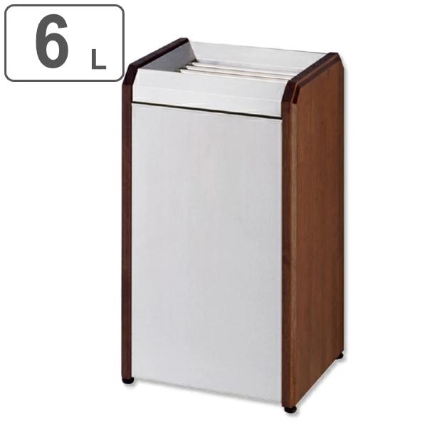 灰皿 業務用 クリーンスモーキング WS2 ステンレス/木製側板 屋内用 ( 送料無料 すいがら入れ )